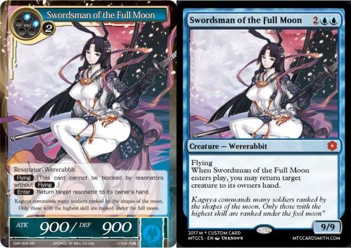 moon_conv.jpg